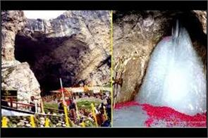 4 amarnath yatris died in last 24 hours