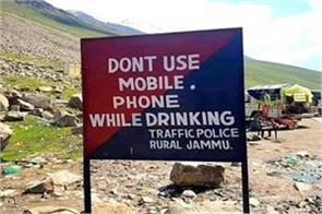 funny sign board on mughal road
