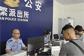 chinese policeman brings sick wife to station every day