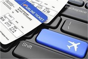 recommend to reduce air ticket cancellation fee