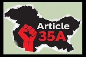 jammu kashmir article 35a india pakistan 370