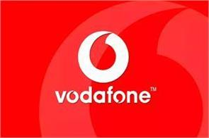 vodafone rejects tax refund of 4 759 crores
