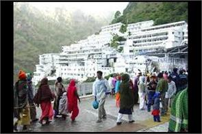 atka arti rate increase in vaishno devi