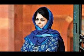 india s reaction on pak and mirwaiz talk is condemnable said mehbooba