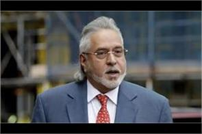 mallya s extradition order strengthens government s commitment industry