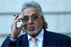 british judge criticized indian banks for lending to mallya