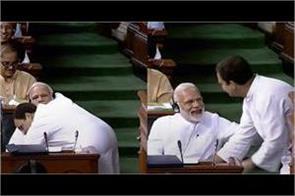 non confidence motion lok sabha rahul gandhi narendra modi parliament