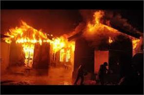 fire in crpf camp zainakot kashmir