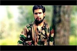 al qaida announce new commander in kashmir