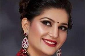 sapna chaudhary gave birth to a son
