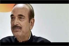 bjp condemns the statement of azad on kashmiris