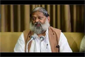 gang not working in maharashtra not government anil vij