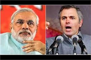 pm modi is snatching the vote right of people said omar