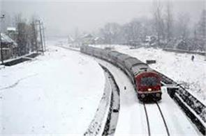 train service shut on second day in kashmir