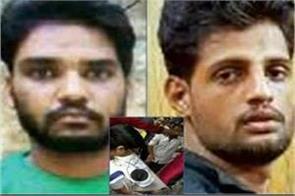 innocent girl identified the accuseds of mandsaur case