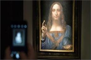 world s most expensive painting on saudi prince s yacht report