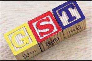 gst fraud itc can reach 200 crore rigged figure