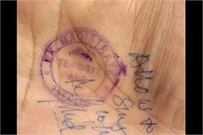 passengers need stamp on hand to travel on nh