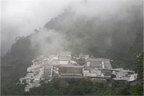 dont pay heed to rumours said vaishno devi shrine board