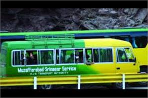 karwan e aman bus suspended on seventh week