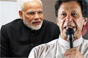 imran khan grants provisional provincial status to gilgit baltistan