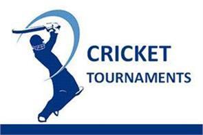 martyr major rohit memorial cricket tournament starts