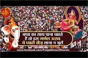 ganesh chaturthi these types ganesh idol bring in home
