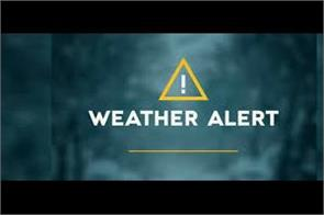 weather alert issue for jammu kashmir