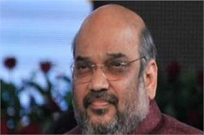 congress can not keep democracy intact amit shah