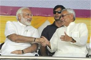 prime minister narendra modi arrives at patna airport