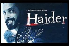 haider film artist killed in encounter in kashmir