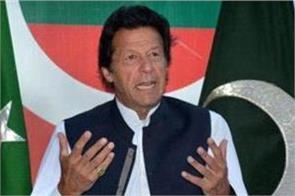 main aim is to achieve 100 day plan says pakistan pm imran khan