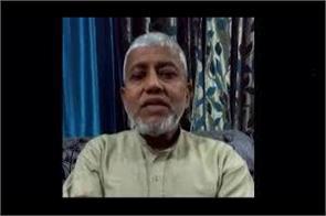ju proffessor suspend for bhagat singh remark