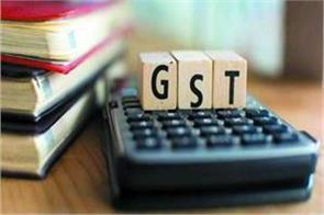 deadline for filling final sales return under gst grew until april 13