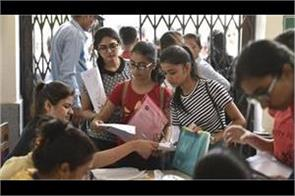 du admission 2019 nta will only hold entrance exam for admission
