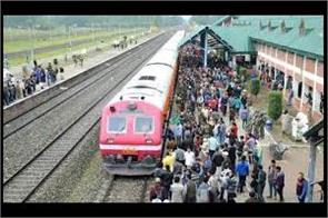 rail service resume in kashmir