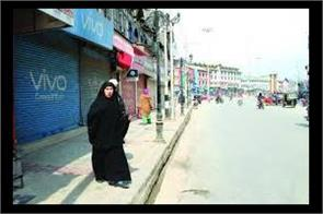 life disrupt in kashmir after encounter