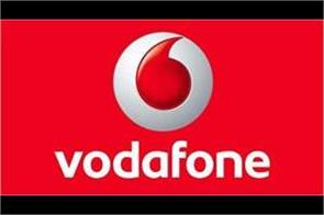 vodafone rs 16 prepaid recharge introduced seek full details