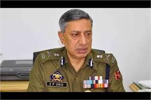 sextortion case against jk police ex dgp sp vaid