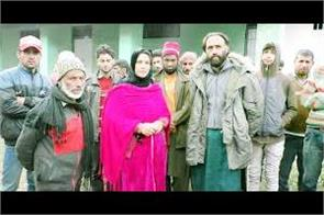pok women elected sarpanch in kashmir