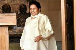 if mayawati becomes the prime minister then it will be a matter of pride