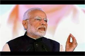 attack on kashmiri students in not good said pm