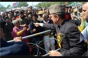 article 370 will not remove from jk said azad
