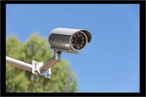 cctv cameras installed in rajouri by jkp