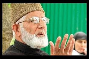 geelani venom speak pakistan is ours
