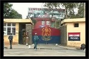 jk govt will shift 7 terrorist from jammu jail