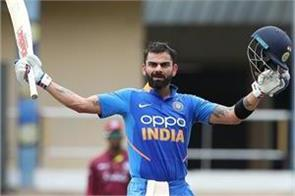 ddca to name stand after captain kohli in feroz shah kotla stadium
