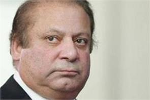 petition seeking ban on speeches of nawaz sharif rejected