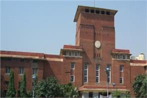 du admission 2019 portal re open for foreign students