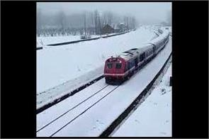 train service in jammu resume